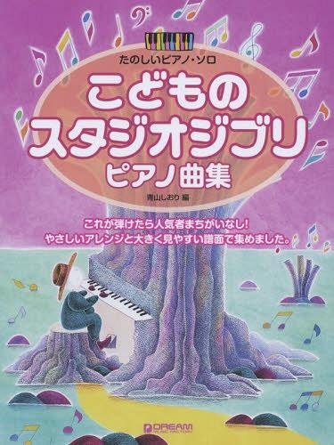 本・雑誌・コミック, 楽譜  !! ()