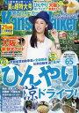 Kansai Walker 2015年8/18号 【表紙】 北川景子[本/雑誌] (雑誌) / KADOKAWA