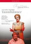 ワーグナー: 歌劇「タンホイザー」[DVD] / オペラ