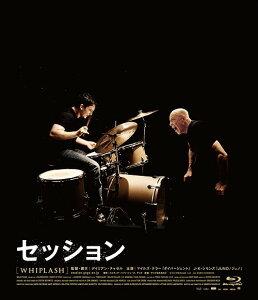 【送料無料選択可!】セッション Blu-rayコレクターズ・エディション[Blu-ray] / 洋画