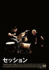 【送料無料選択可!】セッション DVDコレクターズ・エディション[DVD] / 洋画