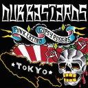 PUNK LATINO! GYPSY REGGAE[CD] / DUB BASTARDS