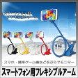 ITPROTECH スマホフレキシブルラウンドアーム/ホワイト YT-FLEXARM01-WH/SP ホワイト[グッズ]