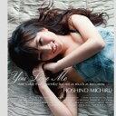YOU LOVE ME[CD] / 星野みちる