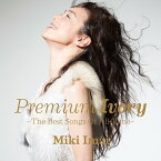 Premium Ivory -The Best Songs Of All Time- [通常盤][CD] / 今井美樹