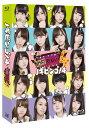 楽天乃木坂46グッズNOGIBINGO! 4 Blu-ray BOX[Blu-ray] / バラエティ (乃木坂46)