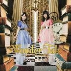 Wonder Tale〜スマイルとハピネスと不思議な本〜 [初回限定生産][CD] / かと*ふく (加藤英美里&福原香織)