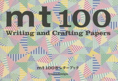 【送料無料選択可!】mt100枚レターブック[本/雑誌] / iyamadesign/著