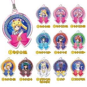 【送料無料選択可!】美少女戦士セーラームーン Crystal セーラーメタルチャーム3 BOX[グッズ]