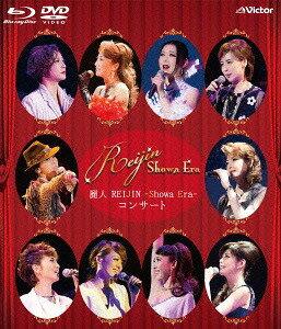 麗人REIJIN-ShowaEra-コンサート Blu-ray+DVD  Blu-ray /REIJIN(宝塚歌劇団OG)