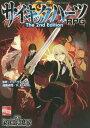 サイキックハーツRPG The 2nd Edition[本/雑誌] /...