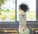 楽天乃木坂46グッズ今、話したい誰かがいる [ここさけ盤/初回生産限定盤][CD] / 乃木坂46