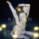 AGAIN[CD] / 本田美奈子.