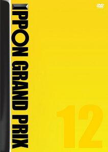 【送料無料選択可!】IPPONグランプリ 12[DVD] / バラエティ (松本人志 他)
