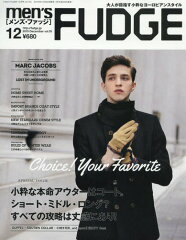 men'sFUDGE(メンズファッジ) 2015年12月号[本/雑誌] (雑誌) / 三栄書房