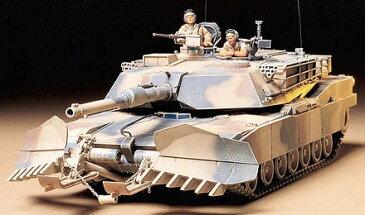 1/35 ミリタリーミニチュアシリーズ No.158 アメリカ戦車 M1A1 マインプラウ[グッズ]