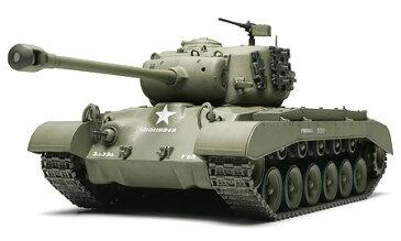 1/48 ミリタリーミニチュアシリーズ No.37 アメリカ戦車 M26 パーシング[グッズ]