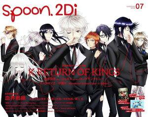 spoon.2Di Vol.7 【W表紙】 「K RETURN OF KINGS…
