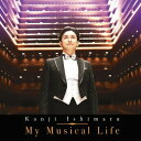 My Musical Life [Blu-spec CD2][CD] / 石丸幹二