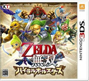 ゼルダ無双 ハイラルオールスターズ [通常版][3DS] / ゲーム