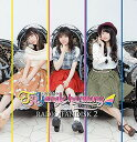 TrySailのTRYangle harmony RADIO FANDISK 2[CD] / ラジオCD (TrySail)