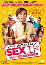 SEXエド チェリー先生の白熱性教育[DVD] / 洋画