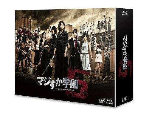 TVドラマ, 日本 5 Blu-ray BOXBlu-ray TV