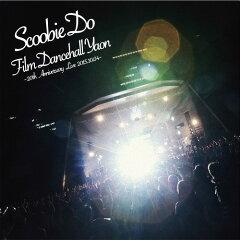FILM DANCEHALL YAON[DVD] / SCOOBIE DO