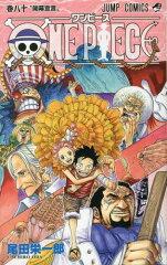 ONE PIECE ワンピース 80 (ジャンプコミックス)[本/雑誌] (コミックス) / 尾田栄一郎/著
