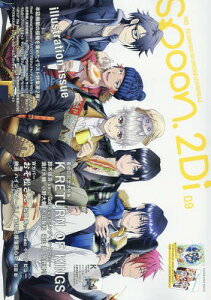 spoon.2Di 9 (KADOKAWA)[本/雑誌] (単行本・ムック) / プレビジョン