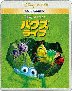 バグズ・ライフ MovieNEX [Blu-ray+DVD][Blu-ray] / ディズニー