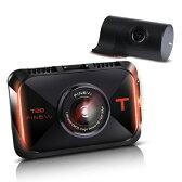 INBYTE 2カメラHD 液晶付ドライブレコーダーFineVu T20[グッズ]