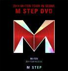 2014 M+10 ツアー・イン・ソウル: M ステップ [2DVD/輸入盤][DVD] / イ・ミヌ