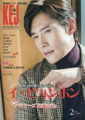Korea Entertainment Journal 2016年2月号 【表紙】 イ・ビョンホン[本/雑誌] (雑誌) / コリ...