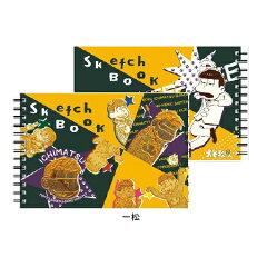 【ヒサゴ】HG6974 おそ松さん 図案スケッチブック 一松[グッズ]