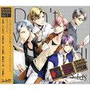 SolidS DRAMA vol.1 -Don't work too hard!-[CD] / ドラマCD (江口拓也、斉藤壮馬、花江夏樹、梅原裕一郎)