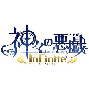神々の悪戯 InFinite [初回限定 夢幻の箱][PSP] / ゲーム