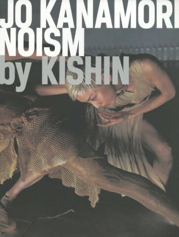 JO KANAMORI/NOISM by KISHIN[本/雑誌] / 篠山紀信/写真