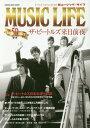 MUSIC LIFE ザ・ビートルズ来日前夜 (SHINKO MUSIC MOOK)[本/雑誌] / シンコーミュージック・エンタテイメント