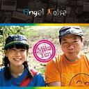 Angel Noise[CD] / MikaTen (T.美川 × テンテンコ)