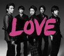 【送料無料選択可!】LOVE [DVD付初回限定盤][CD] / 嵐