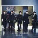 I seek / Daylight [DVD付初回限定盤 1][CD] / 嵐