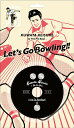 レッツゴーボウリング (ボウリング公式ソング / KUWATA CUP 公式ソング) [完全生産限定盤][CD] / 桑田佳祐 & The Pin Boys