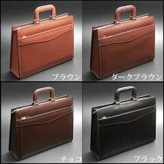 日本製 職人鞄 バッグ メンズバッグ ブリーフケース ブリーフ バッグ 牛革 レザー 革 本革 メンズ 男性用 紳士用 ビジネスバッグ ビジネスバッグ メンズ ビジネスバッグ メンズ ビジネスバッグ メンズ ビジネスバッグ メンズ ビジネス バッグ B4(サイズ)収納 黒 茶
