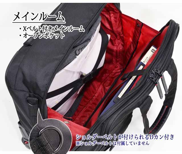エンドー鞄『NEOPROREDビジネスキャリー横型(2-035)』