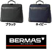 981ddc81793a ... 日本製豊岡製鞄豊岡かばんダレスリュックリュックメンズ通勤ビジネスおしゃれダレスバッグ