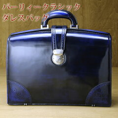 送料無料 日本製 made in japan ダレスバッグ日本製 made in japan ダレスバッグ メンズ本革...