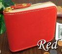 二つ折り財布(小銭入れあり)・折り財布 本革・牛革製 ファスナー・ジッパー式 ビルフォード ウォレット日本製 ブランド quitter クイッター レッド カード4枚以上収納可能 短財布・二つ折り財布 紳士用 男性用
