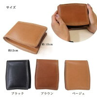 212665b7873e ... 財布メンズ二つ折り財布栃木レザーオイルヌメ革二つ折り財布小銭入れあり日本 ...