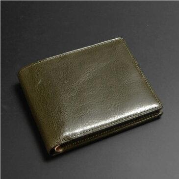 財布メンズ二つ折りブランド二つ折り財布 小銭入れなし 日本製 薄型 スリム財布 イタリア製レザー カード12枚 札入れ2室 男性用財布 紳士用財布 眞砂 オリーブ